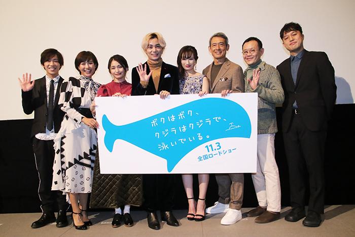 矢野聖人x武田梨奈 クジラと飼育員を舞台で実演で会場爆笑!『ボクはボク、クジラはクジラで、泳いでいる。』初日