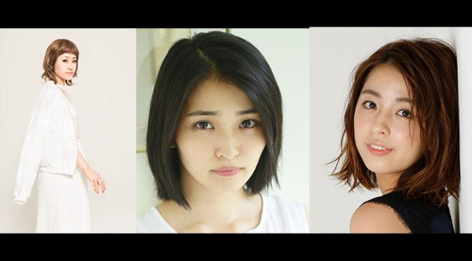 IMALU  岡本玲 柳ゆり菜 から『レディ・バード』にコメント!ブルーレイ+DVD発売!