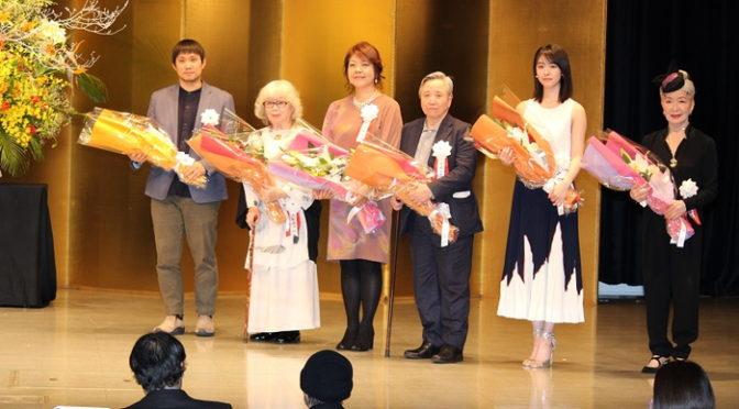 第42回山路ふみ子映画賞、映画『寝ても覚めても』映画賞&新人女優賞 唐田えりか W受賞!