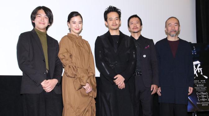 蒼井優 池松壮亮がいる日本映画界っていいな!映画『斬、』公開初日!
