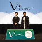 永瀬正敏、岩田剛典 映画『Vision』ユナイテッド・シネマ福岡ももちオープン記念舞台挨拶!