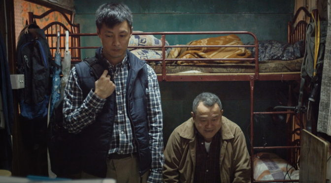 香港大ヒット映画:ウォン・ジョン(黄進)監督「一念無明」が『誰がための日々』で公開決定!