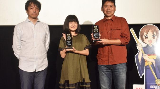 小林星蘭、高坂希太郎監督、田中統英P登壇!劇場版『若おかみは小学生!』