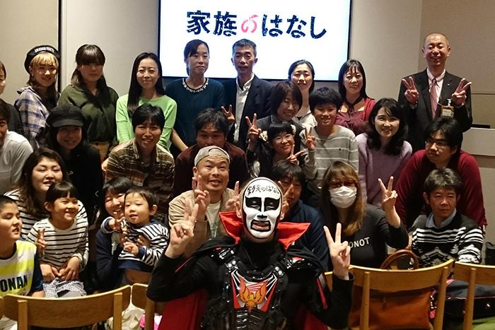 映画『家族のはなし』原作者・鉄拳トークショーが行われました!