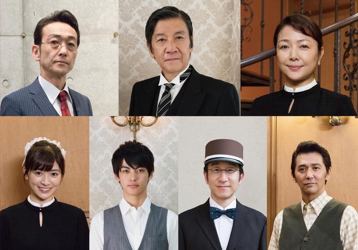 King & Prince 永瀬 廉 初主演映画『うちの執事が言うことには』豪華キャスト陣が解禁!