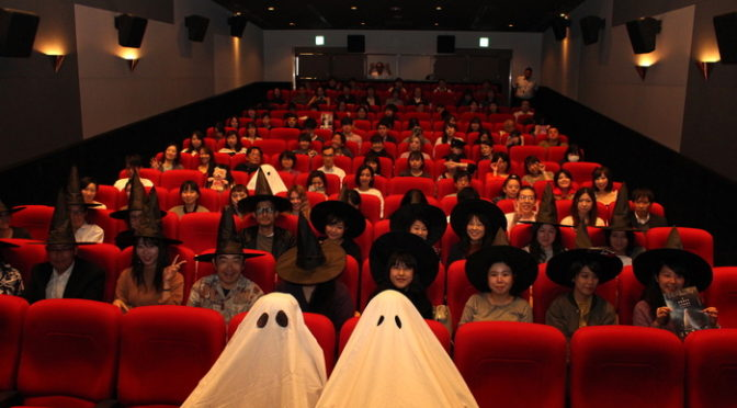 『A GHOST STORY/ア・ゴースト・ストーリー』ハロウィンナイト試写会が行われました。