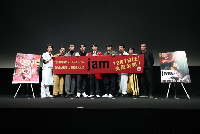 青柳翔・町田啓太・鈴木伸之『jam』劇団EXILEメンバー和太鼓!第31回東京国際映画祭
