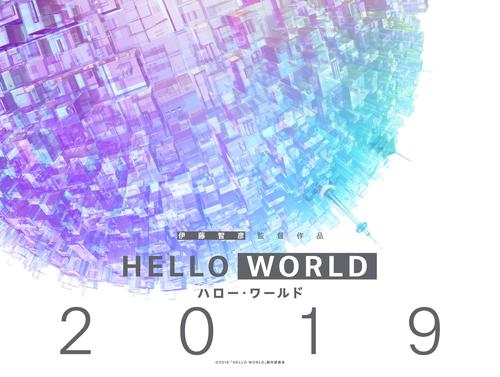 【HELLO WORLD】