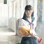 秋元康プロデュース「ラストアイドル」阿部菜々実、長月翠、間島和奏、清原梨央「がっこうぐらし!」場面写真解禁