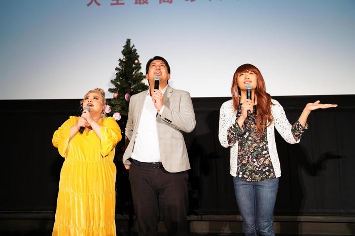 渡辺直美、レインボー登壇! 『アイ・フィール・プリティ! 人生最高のハプニング』公開直前イベント