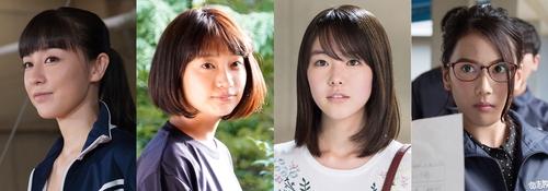 『チア男子!!』伊藤 歩、清水くるみ、唐田えりか、山本千尋