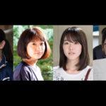 横浜流星&中尾暢樹 W主演映画『チア男子!!』 特報映像! 追加キャスト発表!