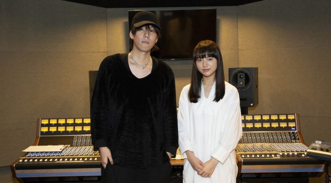 映画『デイアンドナイト』主題歌 作詞作曲:野田洋次郎、ボーカル:清原果耶が抜擢