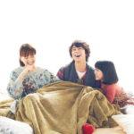 北山宏光 初主演映画『トラさん~僕が猫になったワケ~』Kis-My-Ft2が歌う珠玉のラブソングが主題歌に!
