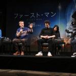 ライアン・ゴズリング、デイミアン・チャゼル監督来日!『ファースト・マン』イベント