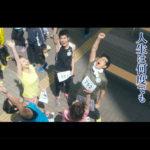 中泉裕矢監督 映画『君がまた走り出すとき』劇場予告映像を到着!