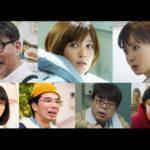 本田翼、中井貴一 ら『空母いぶき』第三弾追加キャスト発表!コメントも到着!