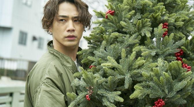 クリスマスツリーを運ぶ登坂広臣『雪の華』場面写到着!限定ムビチケオンライン券も発売開始