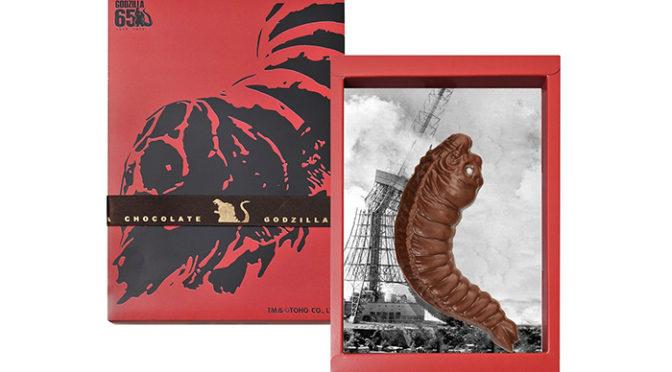 2019 年は「モスラ幼虫チョコレート」がゴジラ・ストアTokyo 他で登場! ゴジラ新商品も続々