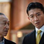 木村拓哉 × 長澤まさみ「マスカレード・ホテル」劇中場面カット解禁!
