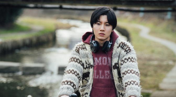 映画『ラ』桜田通・福田麻由子・笠松将の視点で語る3つの特別予告到着!