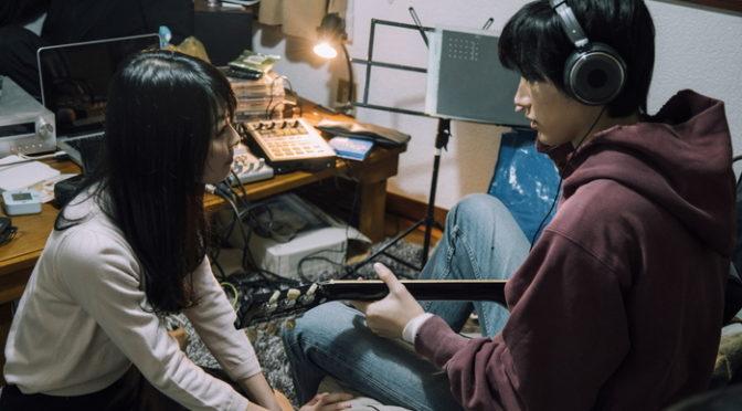 ねえ、もっかいバンドやろうよ!映画『ラ』 桜田通・福田麻由子・笠松将 場面写解禁!