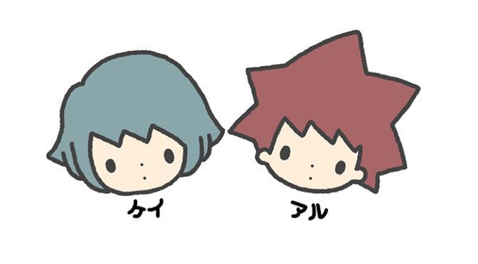 『仮面ライダー平成ジェネレーションズ FOREVER』公開記念 新キャラクター「ミミクリ」