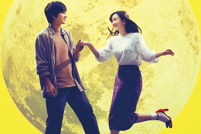 永野芽郁 x 北村匠海で月川翔監督が贈る『君は月夜に光り輝く』特報到着!