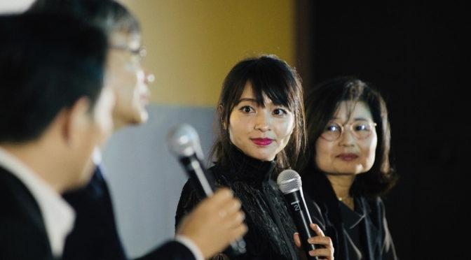 水崎綾女 映画『洗骨』で第14回 済州映画祭クロージングに登壇!