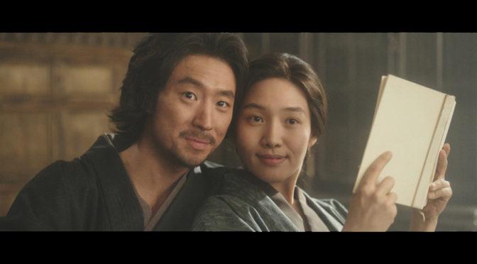 韓国で大ヒット映画『金子文子と朴烈』予告編&著名人コメント到着!