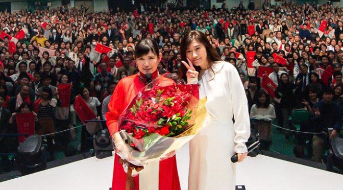 絢香 全国ツアー日本武道館公演に 篠原涼子サプライズ登場『人魚の眠る家』