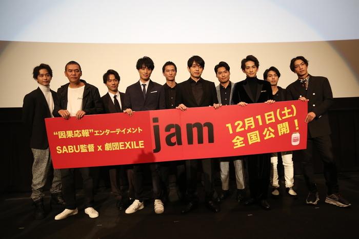 EXILE HIRO「jam2」・「jam プロジェクト」立ち上げ宣言『jam』初日舞台挨拶で