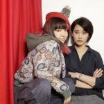 上白石萌音 × 山崎紘菜 W主演 『スタートアップ・ガールズ』主題歌はアジカンの「スリープ」!