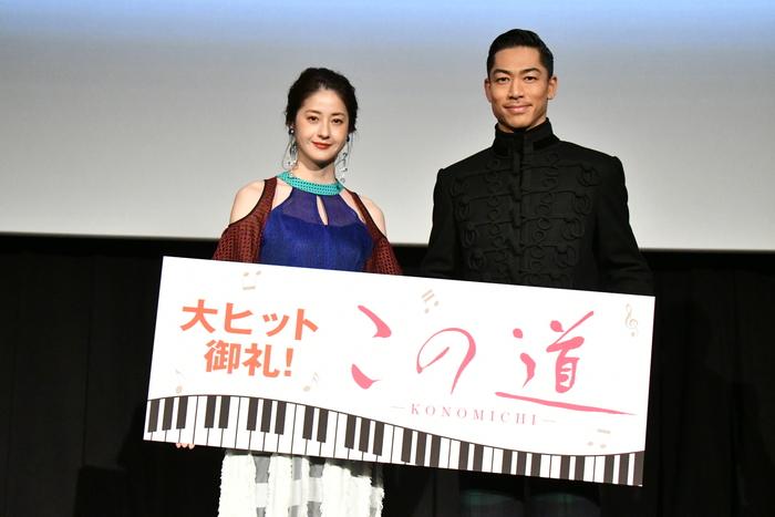 山田耕筰ご令嬢からのメッセージにAKIRA感激!『この道』』大ヒット御礼舞台挨拶