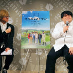 スカート・澤部、生歌で主題歌披露で映画『そらのレストラン』をPR!