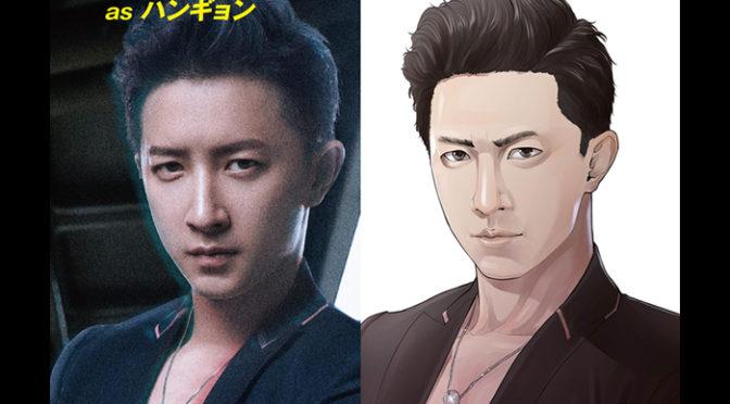 『サイバー・ミッション』x『JADE』ハオミンがモリタケシ(山下智久)に会うまでの物語コミック化