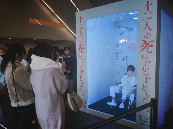"""13人目 とまん【死体役""""生""""実演】新宿ピカデリーで 映画『十二人の死にたい子どもたち』PR"""