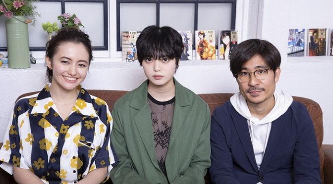 平手友梨奈初主演『響 -HIBIKI-』特典ビジュアルコメンタリー収録レポート到着!