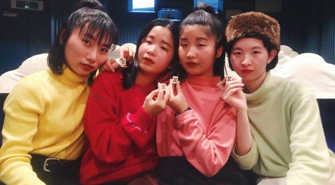 バンド「CHAI」が初映画主題歌! 斎藤工 X 白石和彌監督 映画『麻雀放浪記2020』