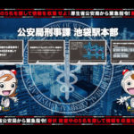 『PSYCHO-PASS サイコパス』池袋駅ジャック!モバイルスタンプラリー実施決定!