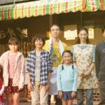 TAMA 映画フォーラム特別上映会開催 ゲストトーク付きで『こどもしょくどう』上映!