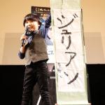 寺田心くん 今年の1文字を書初め!映画『ジュリアン』特別試写会