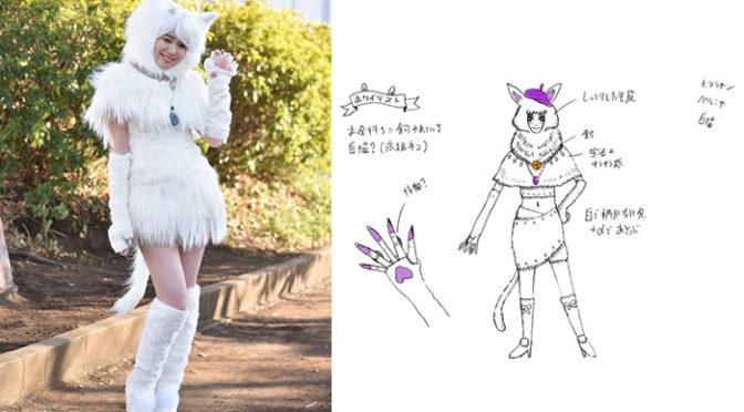 飯豊まりえ セクシー白猫ホワイテスト 猫スーツ全身カット解禁『トラさん~僕が猫になったワケ~』