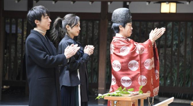 勝負と縁結びの神様 乃木神社で高橋一生、川口春奈 幸せ祈願!『九月の恋と出会うまで』
