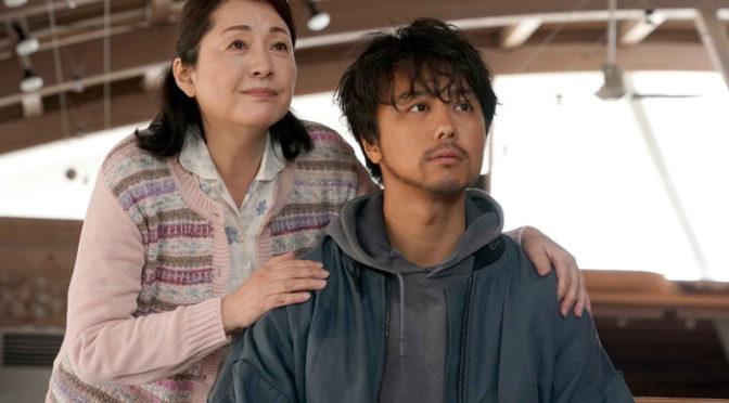 髭がワイルド!EXILE TAKAHIRO単独初主演映画『僕に、会いたかった』特報解禁!