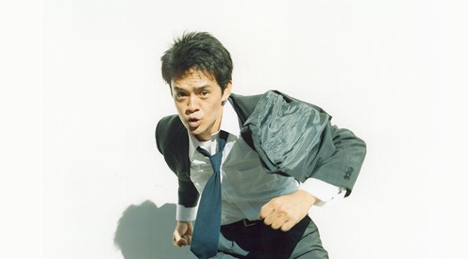 池松壮亮 x 蒼井優 監督:真利子哲也『宮本から君へ』映画化決定!