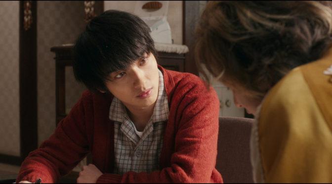 『愛唄 ー約束のナクヒトー』本編映像を公開!凪が想いこめた大切なメッセージとは?