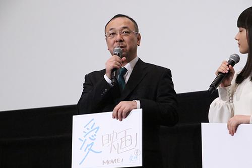 川村泰祐監督『愛唄 -約束ナクヒト-』公開記念舞台挨拶