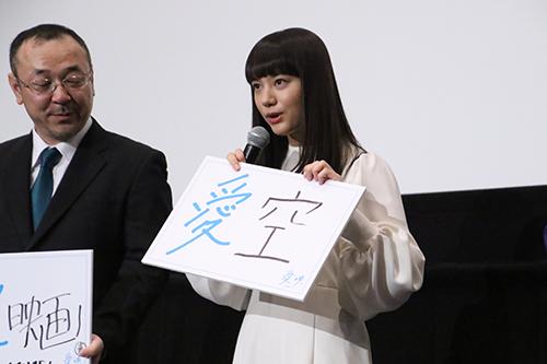 清原果耶『愛唄 -約束ナクヒト-』公開記念舞台挨拶