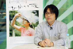 活弁シネマ倶楽部で『ひかりの歌』杉田協士監督が想いを語った